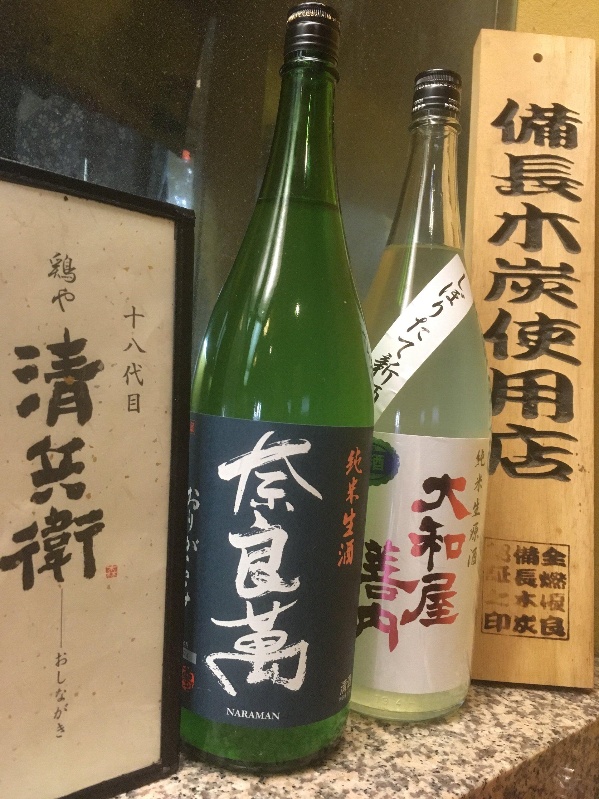十八代目 鶏や清兵衛 公式HP・福島市・鶏料理・焼き鳥・居酒屋