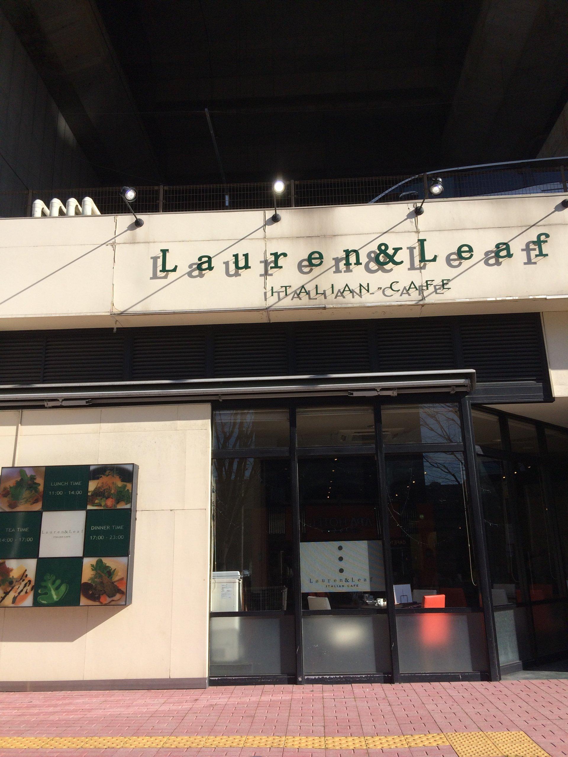 Lauren&Leaf (ローレン&リーフ)|公式HP・福島市・駅ナカ・イタリアン・パーティー
