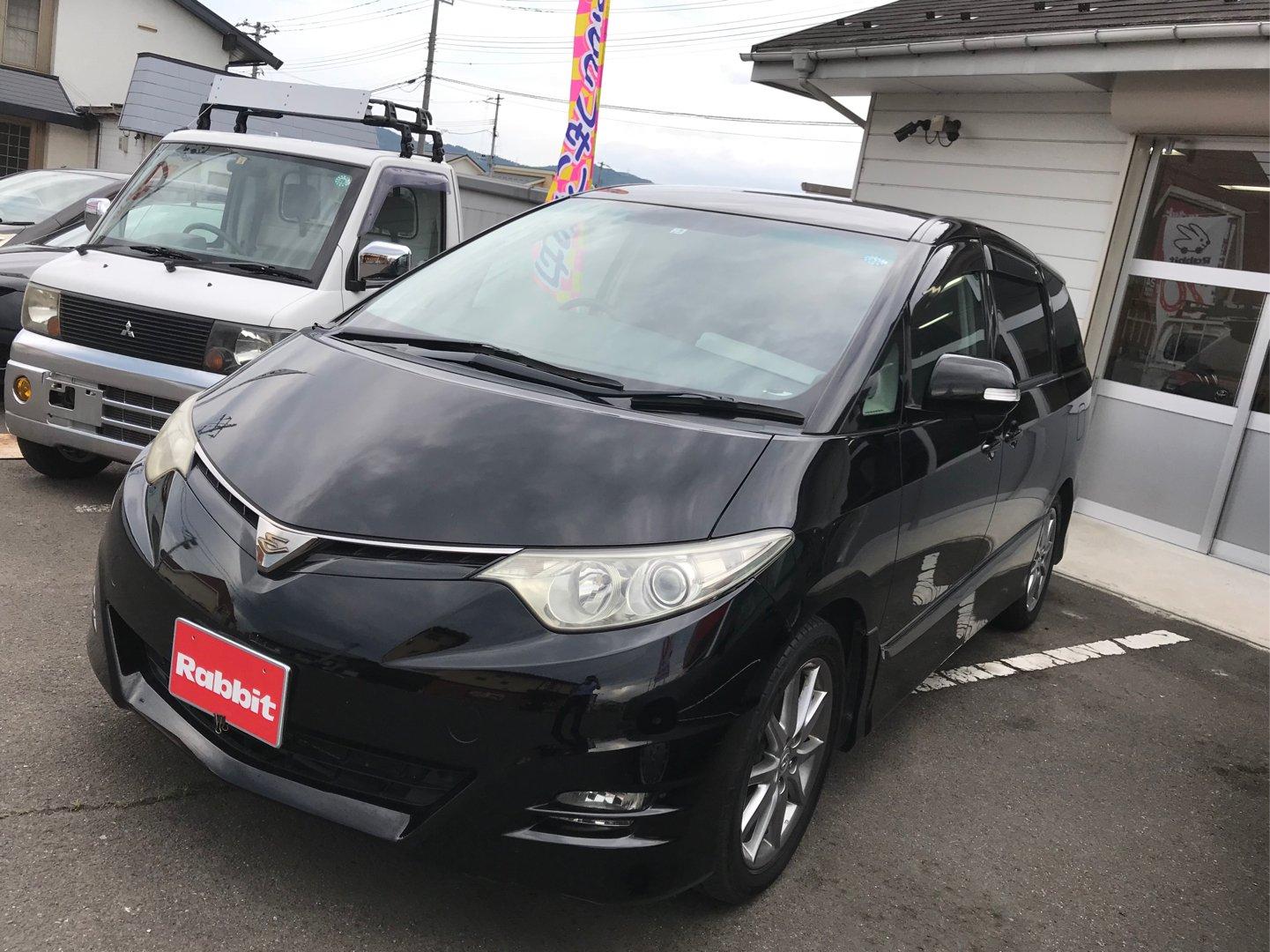 ラビット北福島店 | 福島市・車・査定・販売・買取