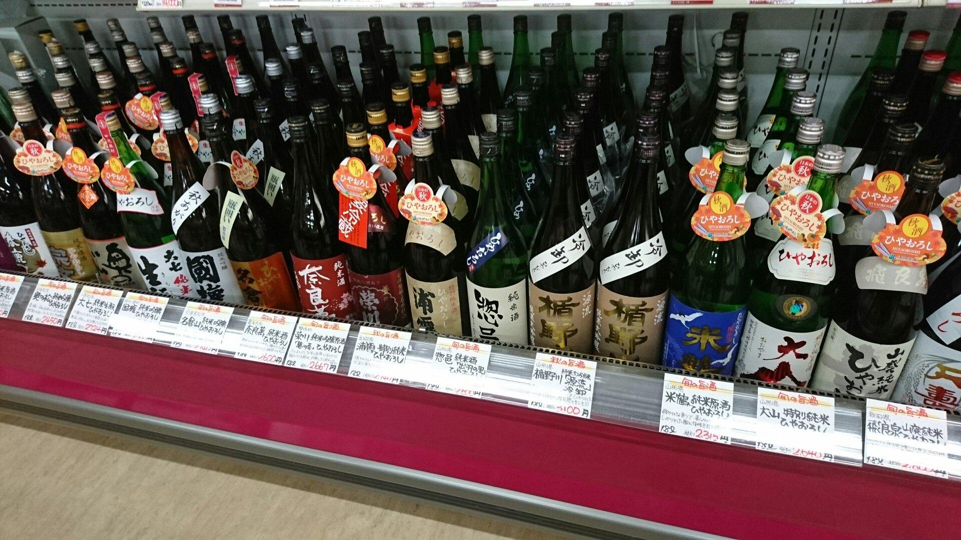 ワイン 日本酒 Cave de Vin Oiwake(カーヴ・ド・ヴァン・オイワケ)