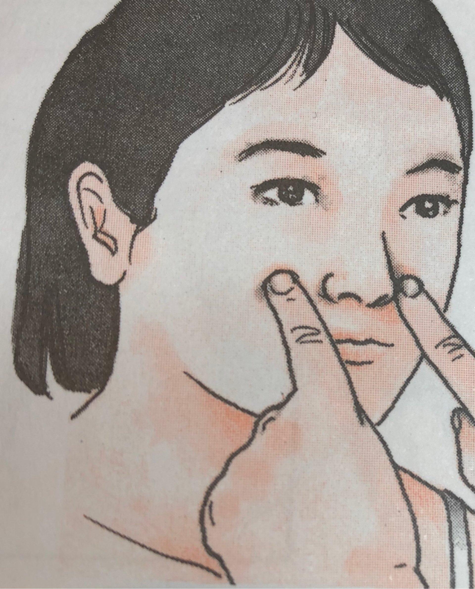 ツボ 出す 蓄膿症 を 膿