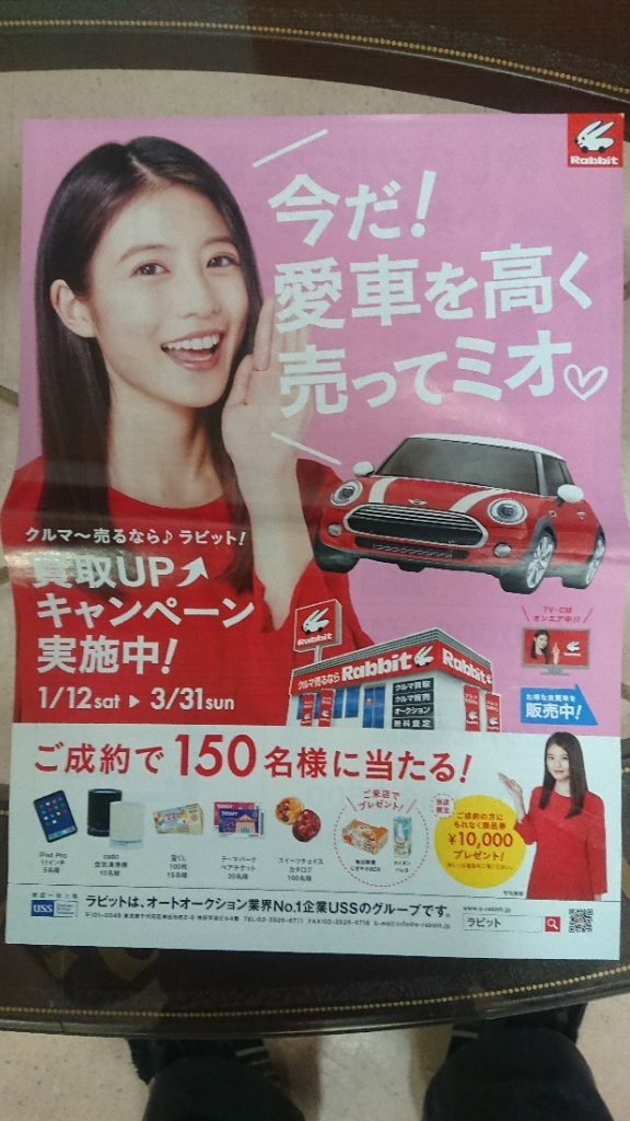 http://www.gurutto-fukushima.com/db_img/cl_img/603/news/images/app_oakgWI_201901111741.jpg